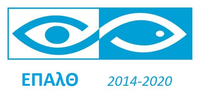 SHMA EPAL 2007-2013